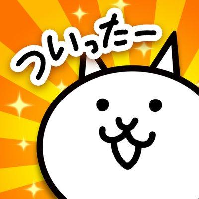 《猫咪大战争》为庆祝全球下载突破3600万次,开启福利活动 3