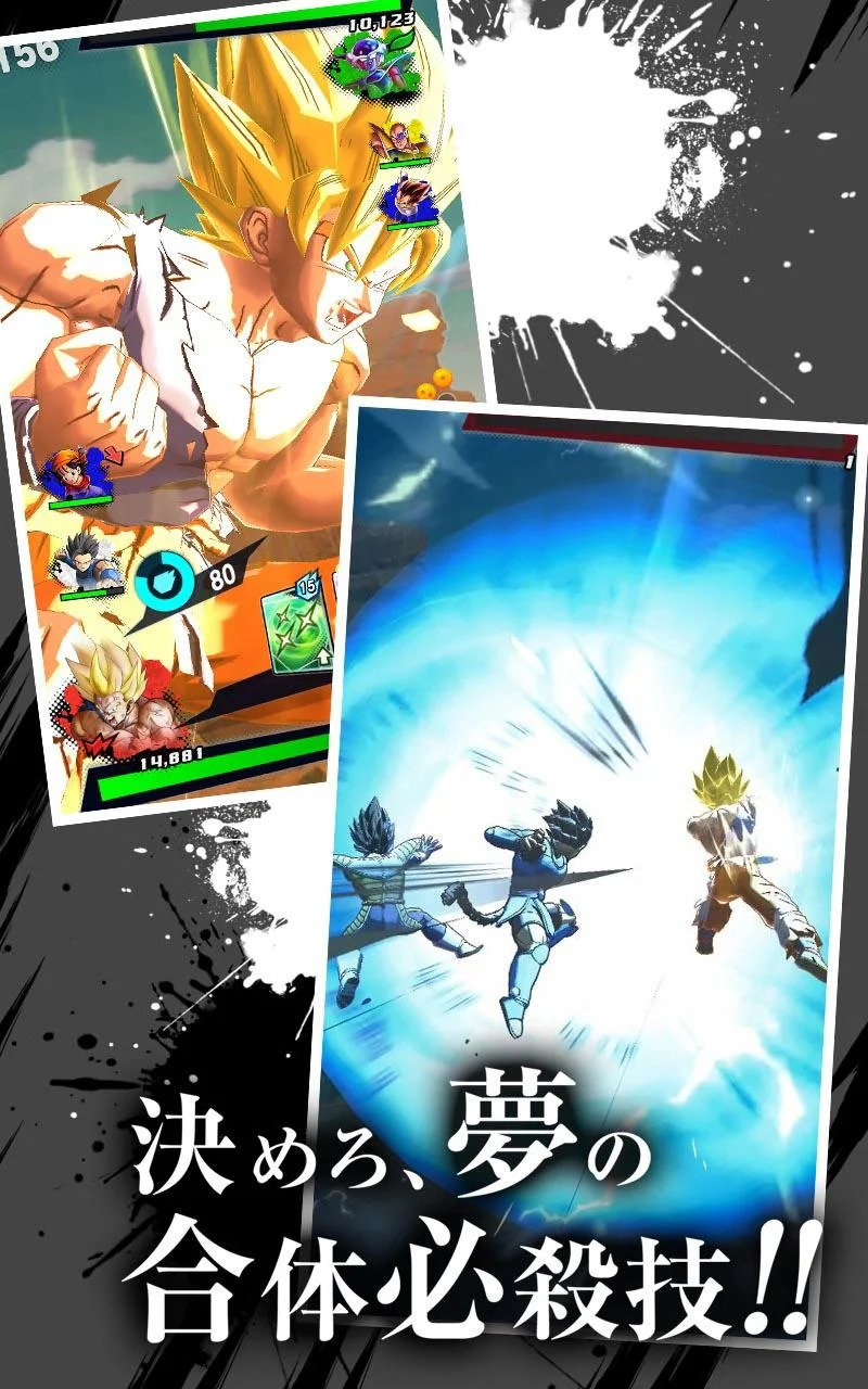 《龙珠 LEGENDS》日服安卓已上架,iOS版本预定6月14日配信 2