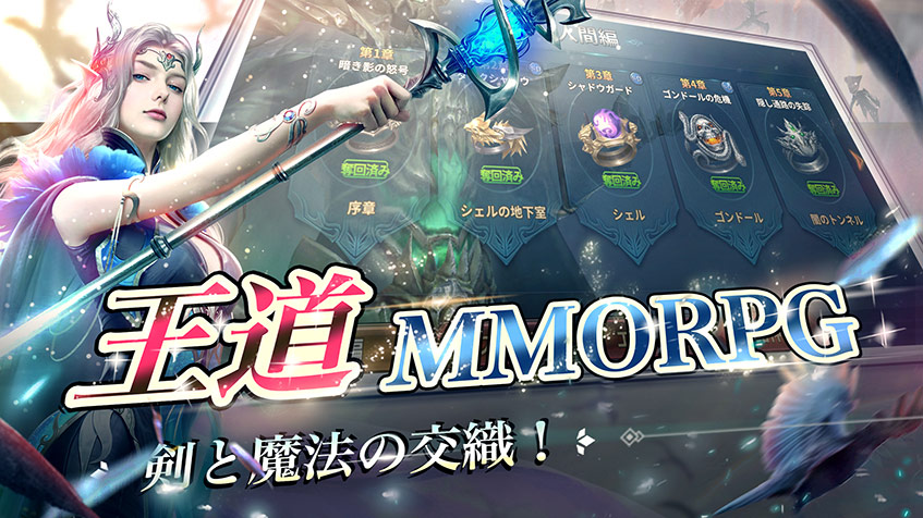 37games MMORPG新作手游《Legend of Rings》近日开启事前登录 2