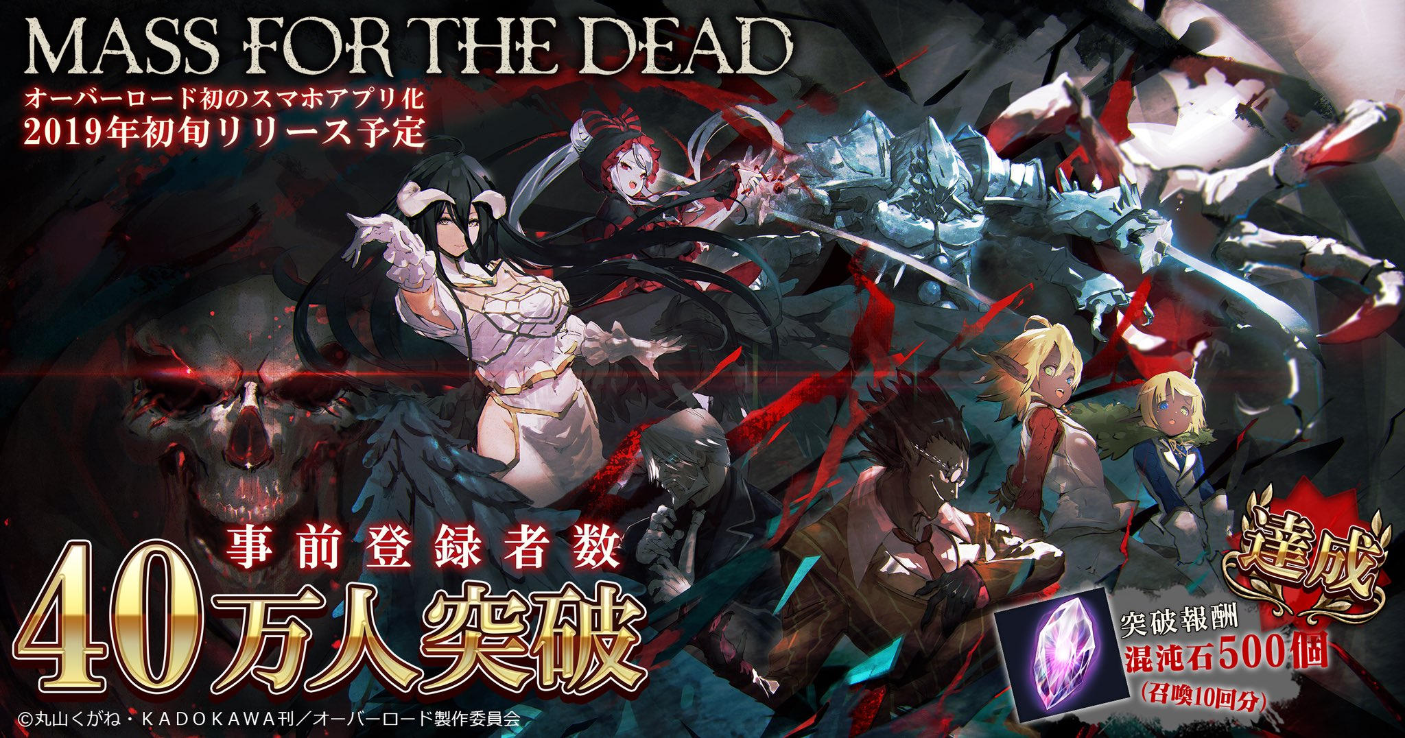 Exys新作《MASS FOR THE DEAD》推迟至2019年初发布 1