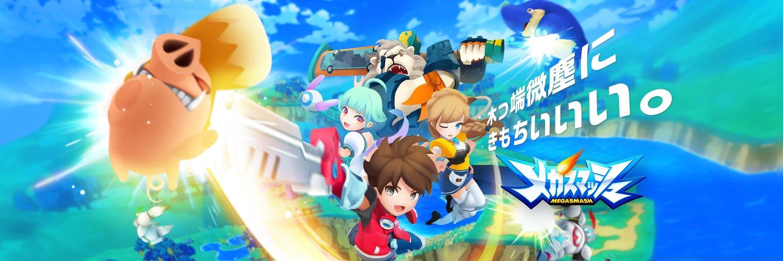 《MEGA SMASH(メガスマッシュ)》宣布于7月18日停止运营 1