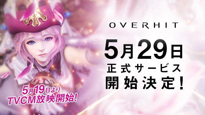 NEXON日区新作《OVERHIT》正式确定5月29日配信