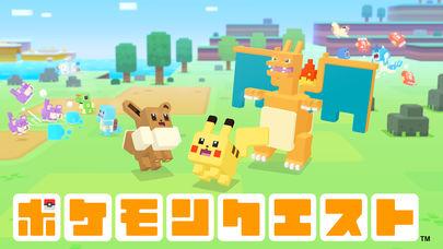 《宝可梦 探险寻宝(Pokemon Quest / ポケモンクエスト)》正式定档6月28日配信 1
