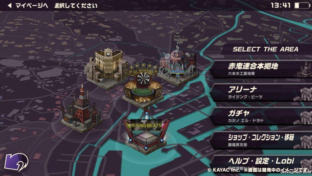 《东京Prison》陆续放出更多游戏系统画面 3