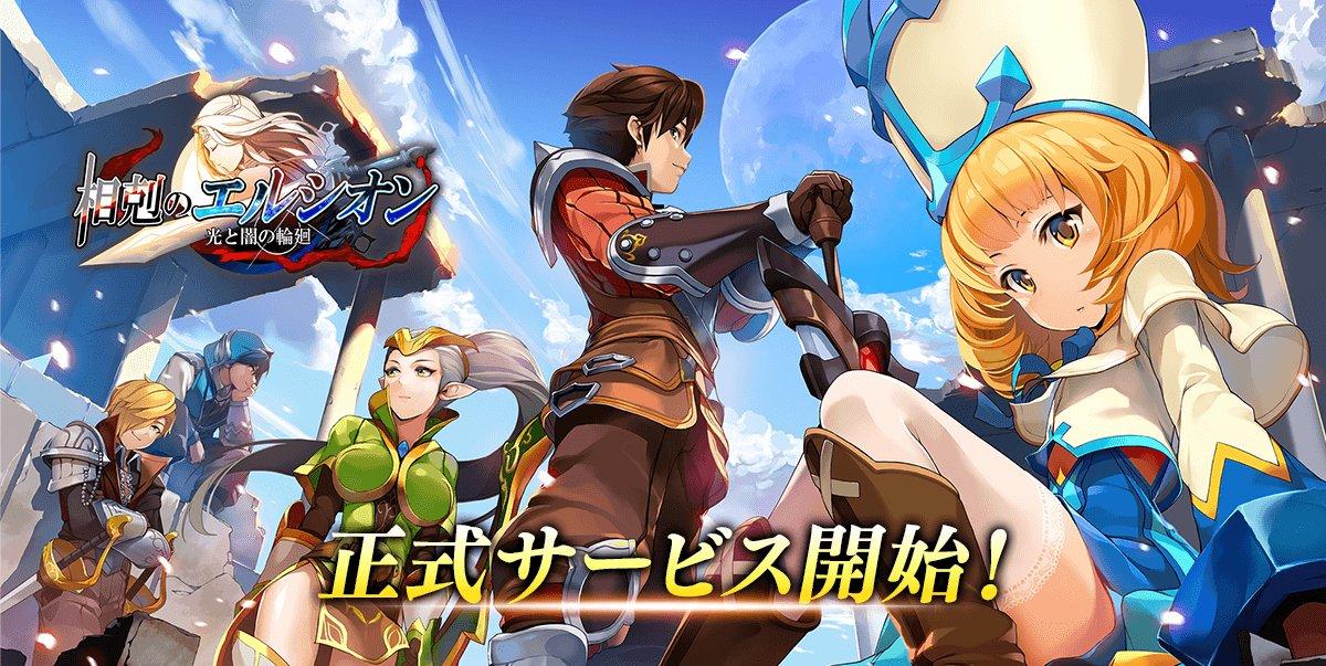 《Wonder5 Masters》日版于5月21日正式发布 1